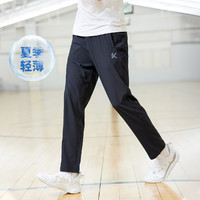 ANTA 安踏 KT系列 152021508 男款运动长裤