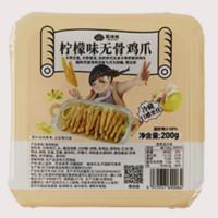 ZHENWEISHANG 甄味尚 无骨鸡爪 柠檬味 200g
