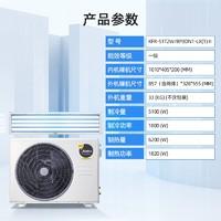 Midea 美的 KFR-51T2W/BP3DN1-LX(1)Ⅱ 中央空调