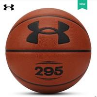 UNDER ARMOUR 安德玛 21520101-980 成人训练295系列7号竞技篮球