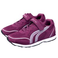 RONGSHI 荣仕 女士中老年休闲鞋 6188 紫红色 38