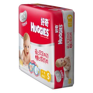 HUGGIES 好奇 银装系列 纸尿裤 S94片