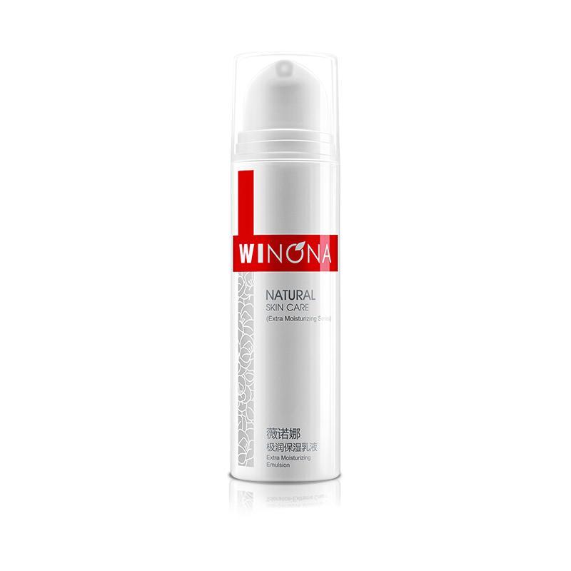 WINONA 薇诺娜 极润保湿乳液  15g