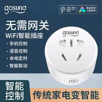 小米(MI) 生态gosund米家智能插座wifi手机远程遥控定时16A插头10A排插小爱语音 2200W直连WiFi