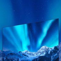 MIJIA 米家 投影抗光幕 120英寸
