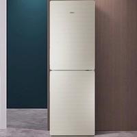 PLUS会员:Haier 海尔 BCD-190WDCO 双门冰箱 190L