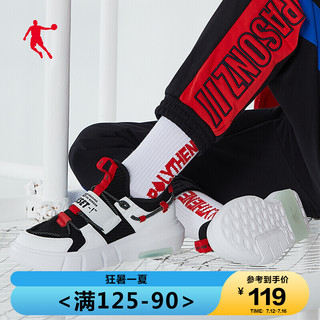 QIAODAN 乔丹 官方旗舰板鞋男鞋2021年夏季新款机能厚底运动休闲鞋小白鞋男鞋子 白色/黑色 40