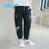 7-PE 七波辉 官方旗舰店男童裤子2021新款夏装冰丝裤男孩中大儿童运动裤