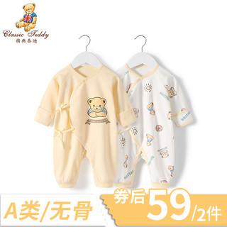 CLASSIC TEDDY 精典泰迪 婴儿连体衣纯棉宝宝夏装薄款哈衣新生儿和尚衣服夏季初生套装泰迪