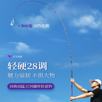 """京东 光威旗舰店 渔人""""运动会"""",钜惠来袭"""