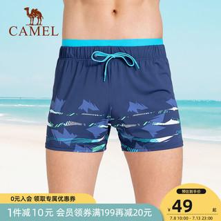 CAMEL 骆驼 游泳裤2021新款男士平角防尴尬泳衣套装宽松温泉短裤专业泳裤