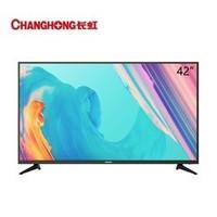PLUS会员:CHANGHONG 长虹 42P3F 液晶电视 42英寸
