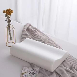 帕南笛 枕头枕芯记忆棉枕头单人双人学生护颈乳胶释压按摩颈椎成人枕 单个装 28*47cm