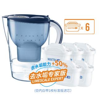 BRITA 碧然德 滤水壶3.5L蓝+5枚去水垢专家滤芯套装净水壶