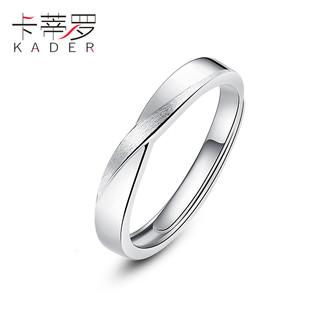 KADER 卡蒂罗 情侣对戒纯银男女一对戒指网红冷淡风简约生日礼物送女朋友