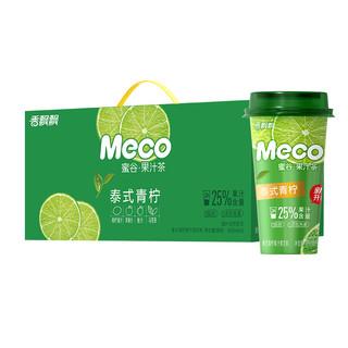 香飘飘 Meco蜜谷果汁茶饮料泰式青柠果茶400ml*8杯冰镇更清爽礼盒
