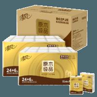Breeze 清风 金装手帕纸 4层6张30包(185mm*185mm)