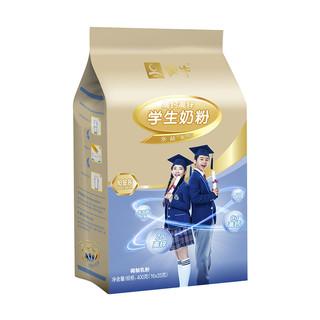MENGNIU 蒙牛 铂金装学生高钙高锌牛奶粉400g小条袋装青少年冲饮早餐