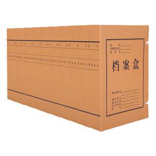 M&G 晨光 APYREB12 牛皮纸档案盒 A4/60mm 10个装