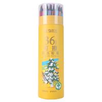 M&G 晨光 AWPQ0509  彩色铅笔套装 36色 筒装