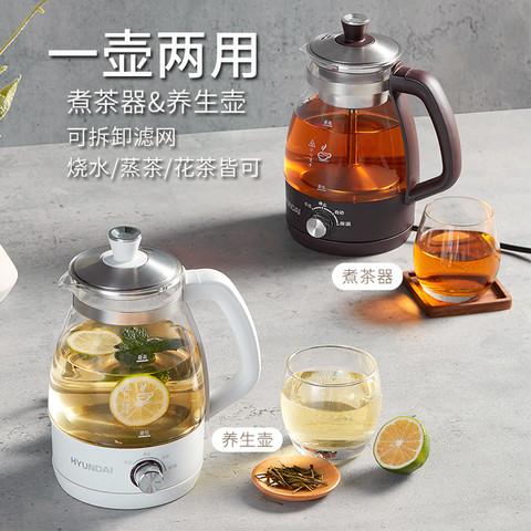 HYUNDAI 现代影音 韩国现代煮茶器养生壶多功能自动烧水壶