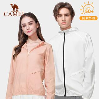 CAMEL 骆驼 户外皮肤衣情侣款春夏新款连帽轻薄透气遮阳休闲风衣外套男女