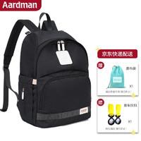 aardman 妈咪包多功能大容量双肩妈咪包便携母婴包外出背包HY-1818黑色