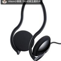 Lenovo 联想 P510+ 后挂式耳机