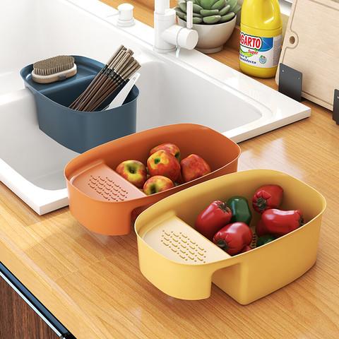 餐聚先森 大容量洗菜沥水篮 黄色