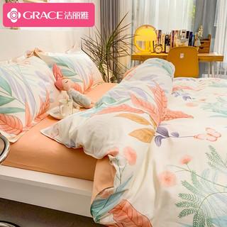 grace 洁丽雅 全棉四件套100%纯棉套件床单款 床上用品双人被套200*230cm 花曳1.5/1.8米床小清新网红ins风