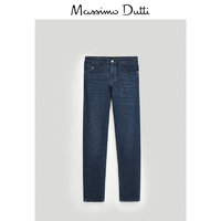 Massimo Dutti 00047147405 男士直筒牛仔裤