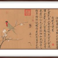 弘舍 宋徽宗赵佶 花鸟画国画《五色鹦鹉》成品尺寸123x60cm 绢布 雅致胡桃