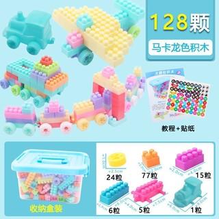 abay 大颗粒积木收纳盒装 儿童拼装积木玩具3-6周岁男孩女孩幼儿园