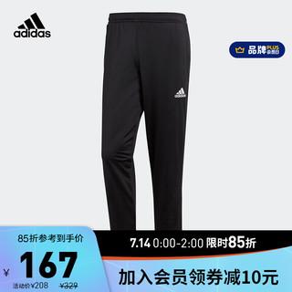 adidas ORIGINALS 阿迪达斯官网 adidas CON18 PES PNT 男装足球运动长裤CF4385 黑色/白色 A/L(180/86A)