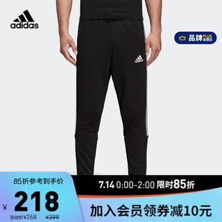 adidas ORIGINALS 阿迪达斯官网 adidas MH 3S Tiro P FT 男装训练运动锥形修身长裤DT9901 黑色/白色 L(参考身高:185~188CM)