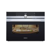 SIEMENS 西門子 CS656GBS2W 嵌入式烤箱 47L