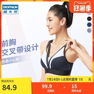 DECATHLON 迪卡侬 运动内衣女防震跑步聚拢减震背心式瑜伽高强度健身文胸WSCU