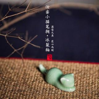 荣宝斋 陶瓷笔架 汝窑小猫笔搁 10x3x3cm 瓷 冰裂开片釉 豆青 粉青