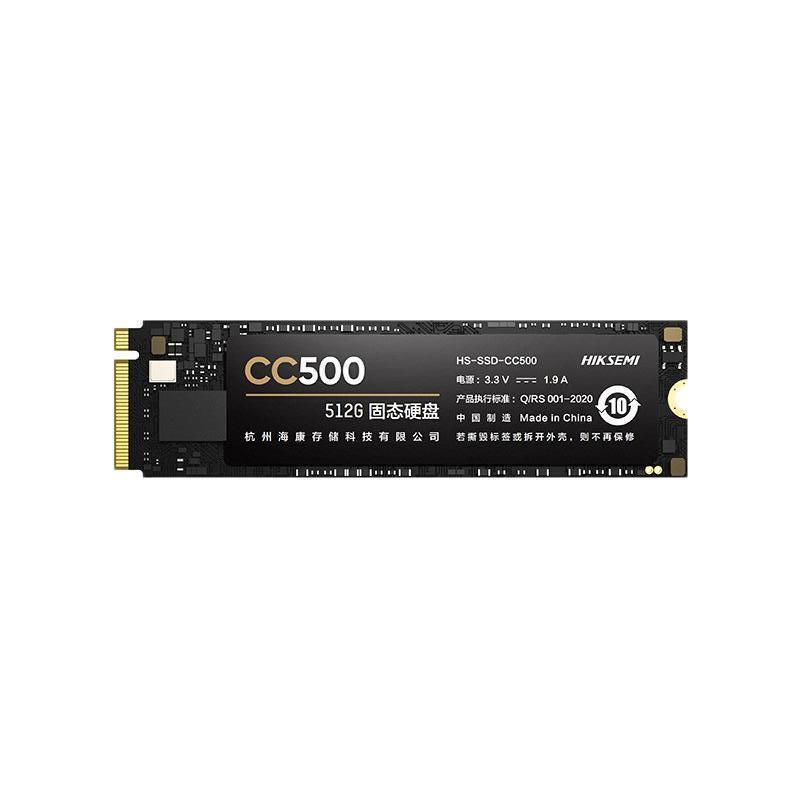 27日0点、学生专享 : HIKVISION 海康威视 CC500系列 NVMe M.2 固态硬盘 512GB