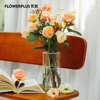 FlowerPlus 花加 简约混合鲜花 悦花4束+时令鲜花1束