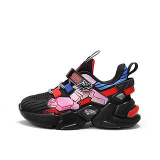 贵人鸟 男童运动鞋2021年新款春秋款老爹鞋春季透气网鞋儿童鞋子潮
