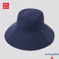 UNIQLO 优衣库 UQ433822000 女士防紫外线帽子