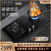 COLMO JZT-CLN50-5燃气灶大火力5.0kw家用爆炒猛火灶具30天内发货