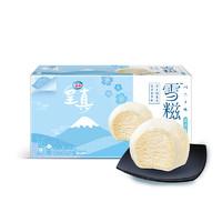 PLUS会员:Nestlé 雀巢 呈真冰淇淋 香草味  32g*6支