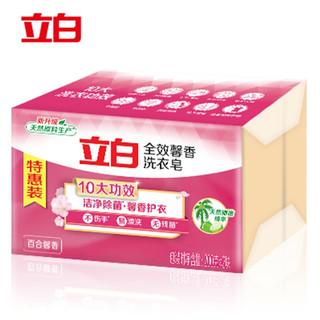 Liby 立白 全效馨香皂肥皂 200g*2