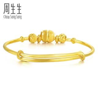 Chow Sang Sang 周生生 28341K-24KG-00 儿童手镯 4.94g