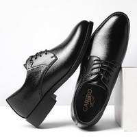 CARTELO 卡帝乐鳄鱼 C370E2115101 男款系带商务皮鞋