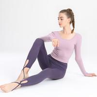 远阳瑜伽 19QJS2080CXY 女子瑜伽服两件套