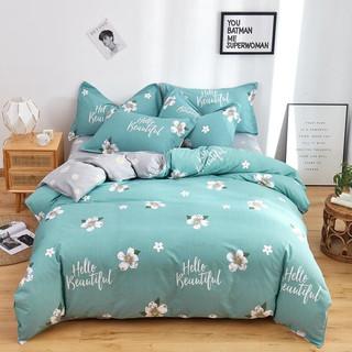 雲上舒 四件套全棉纯棉双人床上用品4件套 床单式家用床品套件 1.8米床被套200x230cm