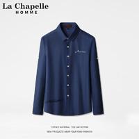 La Chapelle 拉夏贝尔 男士衬衫